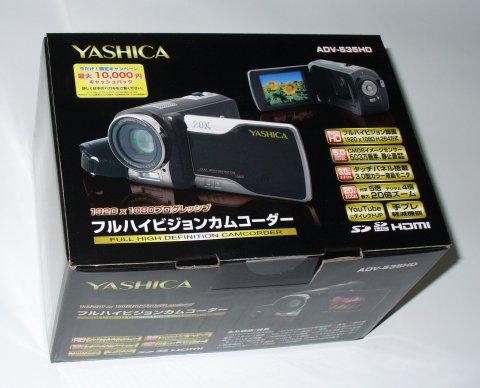 yashica1.jpg