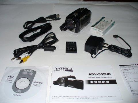 yashica2.jpg
