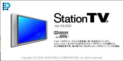 stationTV.jpg