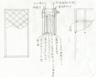 sound_insulation_panel01.jpg